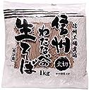 渡辺製麺 太切生そば1㎏