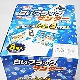 有楽製菓 (北海道限定) 白いブラックサンダー ボール販売用  8箱入り×3袋