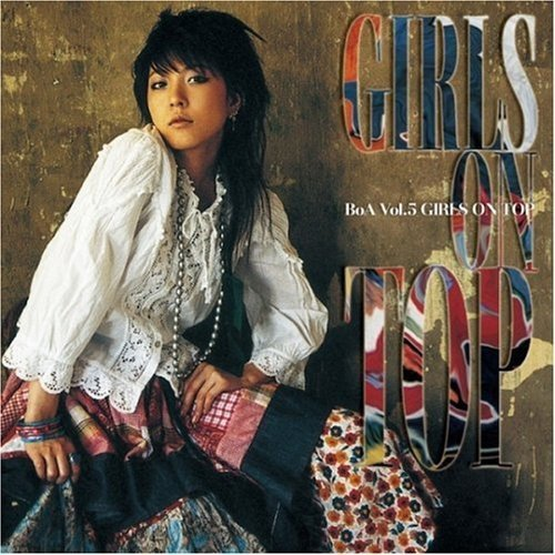 Girls On Top(SPECIAL EDITION)(DVD付)の詳細を見る