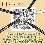 サクラクレパス パターンアート ゼンタングル ペーパータイルスクエア ZTGP-01#50 ホワイト 画像