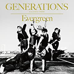 GENERATIONS from EXILE TRIBE「Sing it Loud (English Version)」のジャケット画像