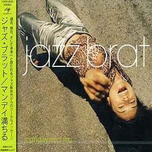 ジャズ・ブラット