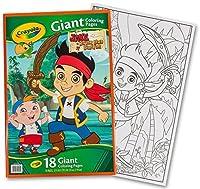 Crayola Disney Jake & The Never Land Pirates Giant 18ページカラーリングブック