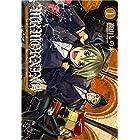 Mr.Morning 1 (IDコミックス ZERO-SUMコミックス)