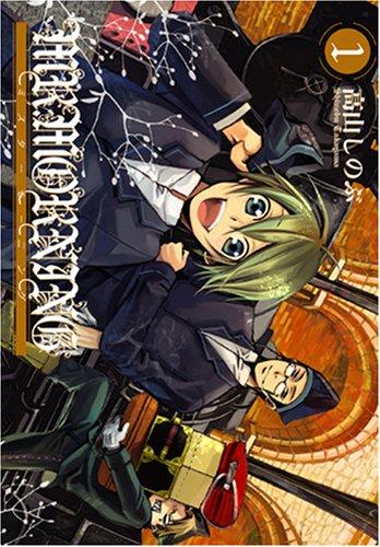 Mr.Morning 1 (IDコミックス ZERO-SUMコミックス)の詳細を見る