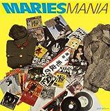 MARIES MANIA [通常盤]