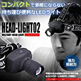 My Vision LED ヘッドライト コンパクト ゴムバンド 点滅 点灯 フラッシュ 3W 角度調節 MV-HEADLIT02
