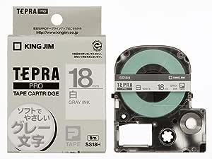 キングジム テープカートリッジ テプラPRO  SS18H  白/グレー文字