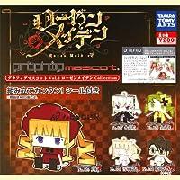 ガチャ graphig mascot グラフィグマスコット Vol.6 ローゼンメイデン Collection 全5種セット