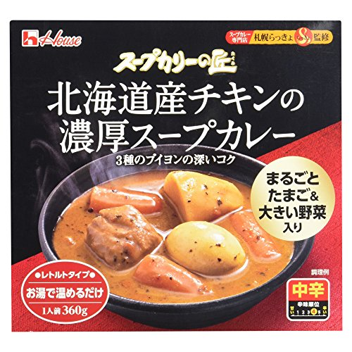 ハウス スープカリーの匠 北海道産チキンの濃厚スープカレー 中辛 360g
