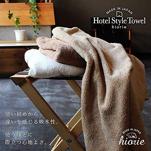 hiorie(ヒオリエ)『ホテルスタイルタオルミニバスタオル』