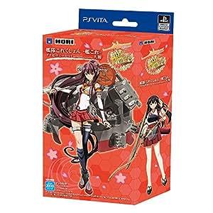 艦隊これくしょん -艦これ- アクセサリーセットfor PlayStation Vita 大和ver.