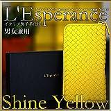 L'Esperance 編み込みラウンドファスナー長財布 vivid Shine Yellow /開運財布