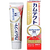 カムテクト コンプリートケアEX 歯周病(歯肉炎・歯槽膿漏) 予防 歯磨き粉 105g