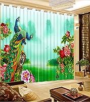 Sproud 最新の 3 次元のプリントカーテン品質のブラックアウトの Cortians フルライトシェードベッドルームリビングルームのカーテン 260 Dropx 200 幅( cm ) 2 枚