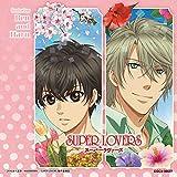 SUPER LOVERS ミュージック・アルバム featuring Ren and Haru
