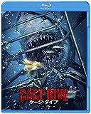 ケージ・ダイブ ブルーレイ&DVDセット[Blu-ray/ブルーレイ]