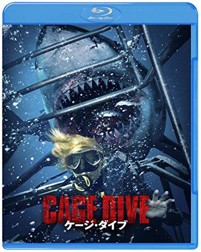 ケージ・ダイブ ブルーレイ&DVDセット(2枚組) [Blu-ray]