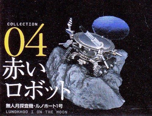王立科学博物館 第一展示場 【月とその彼方】04 : 赤いロボット 無人月探査機ルノホート1号 海洋堂 単品
