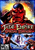 Jade Empire: Special Edition (輸入版)