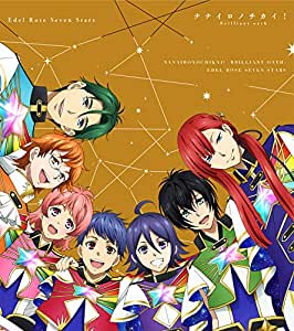 KING OF PRISM -Shiny Seven Stars- マイソングシングルシリーズ ユニット曲(仮)