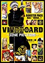 """VIVRE CARD~ONE PIECE図鑑~: BOOSTER PACK 集結 """"超新星"""" (コミックス)"""