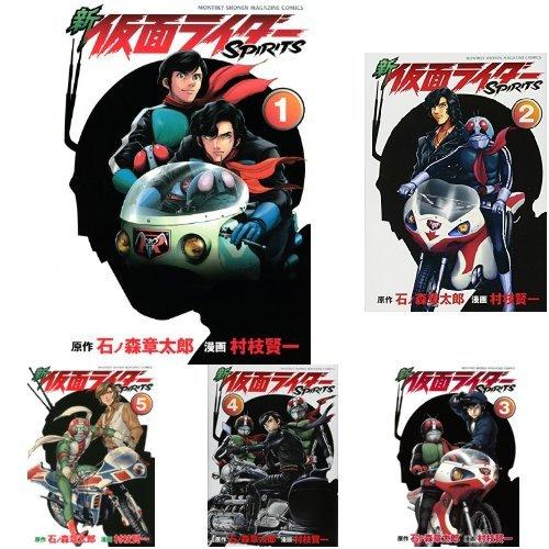 新 仮面ライダーSPIRITS 1-18巻 新品セット (クーポンで+3%ポイント)