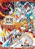 神姫PROJECT 電撃コミックアンソロジー【アクセスコード付き】<神姫PROJECT 電撃コミックアンソロジー> (電撃コミックスEX)
