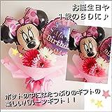 お誕生日・ファーストバースデイ・記念日は大好きなミニーマウスと一緒にお祝い♪  「バースデイ・ミニー バルーンポット」 バルーン・お菓子・お花が詰まった可愛いバルーンギフト♪ お届け日時指定も可能です。