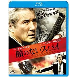 顔のないスパイ Blu-ray