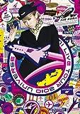 KODA KUMI LIVE TOUR 2010 ~UNIVERSE~ [DVD] 画像