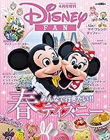 東京ディズニーランド えい児 赤子に関連した画像-05