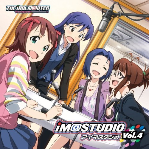 ラジオCD「iM@STUDIO」Vol.4の詳細を見る