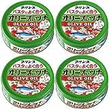 三洋食品 プリンス オリーブオイルツナ 80g×4缶