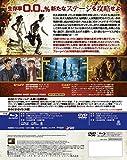 メイズ・ランナー2:砂漠の迷宮 2枚組ブルーレイ&DVD(初回生産限定) [Blu-ray] 画像