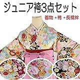 袴セット 卒業式 小学生 -81- ジュニア プレタ ポリエステル 二尺袖 袴 長襦袢 セット -81-,1.黄色