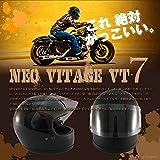 NEO VINTAGE SERIES VT-7 レトロ ビンテージ フルフェイスヘルメット Lサイズ 【アイボリー】 PSC/SG規格適合 全排気量対象商品