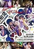 神宿2周年記念ライブ<神が宿る場所~2周年!夢の扉をこじ開けるまで~> [DVD]