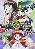 機動新撰組 萌えよ剣 TV Vol.2[DVD]