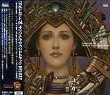 「カルドセプトDS」オリジナル・サウンドトラック DELUXE