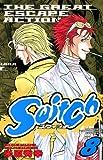 Switch VOL.8 (少年チャンピオン・コミックス)