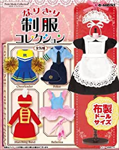 なりきり制服コレクション  1BOX (食玩)