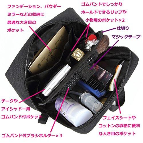(クリスタルアーク)CRYSTALARK 細かく整理できる仕切り付きコスメポーチ コンパクトなのに大容量 ハンドル付き化粧ポーチ バニティ トラベルポーチ (ブラック【ダブルファスナー】)