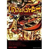 ニンジャスレイヤー(1) ~マシン・オブ・ヴェンジェンス~<ニンジャスレイヤー> (角川コミックス・エース)