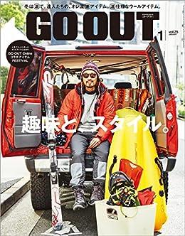 [三栄書房]のGO OUT (ゴーアウト) 2016年 1月号 [雑誌]