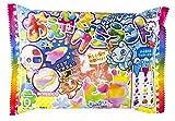 おえかきグミランド 10個入 BOX (食玩・知育)