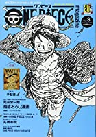 ONE PIECE magazine 第03巻