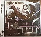play dolls(TYPE A)(DVD付)(在庫あり。)