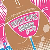 BEST MIX ~SUMMER PARTY~
