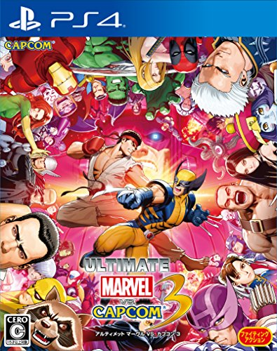 ULTIMATE MARVEL VS. CAPCOM 3(【特典】ブックレット「WORLD WARRIORS AND WORLDS BEYOND」同梱) - PS4